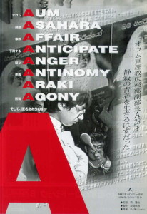 20 Years After Aum: In Discussion with Director Mori Tatsuya     @ G.05 | Edinburgh | United Kingdom